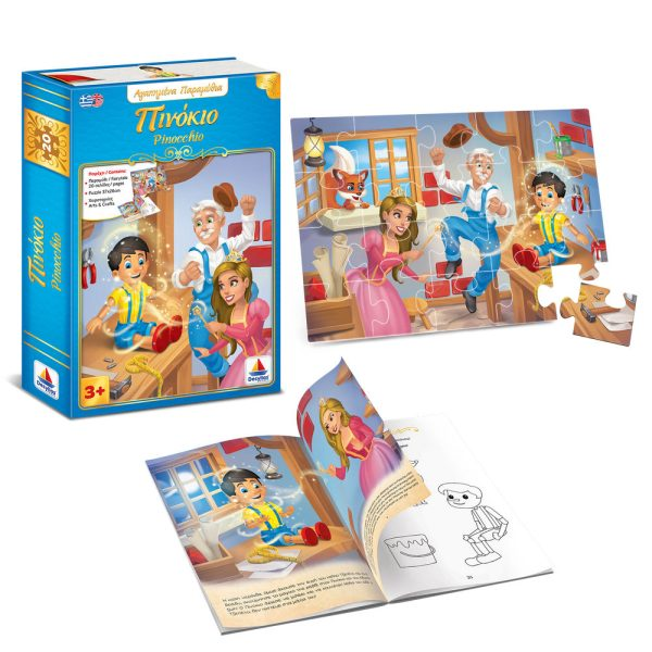 150002_Pinocchio-box_Puzzle_book_transparent