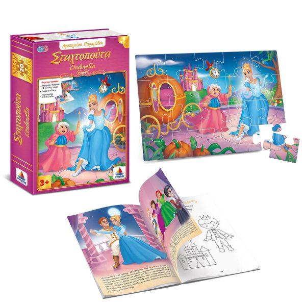 150003-Cinderella-box_Puzzle_book_transparent